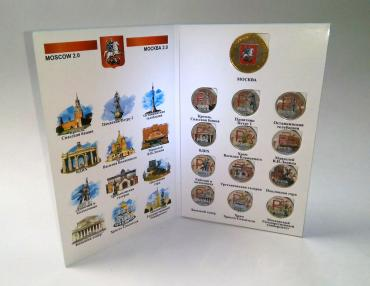 Russia, 2016, Moscow, 12 colored coins in album