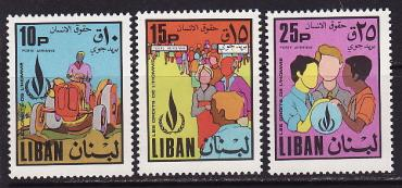 Lebanon 1968, 20 years of the Declaration of Human Rights, 3v