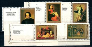 SU, 1985, Hermitage (Spanish painting), 5 v with coupons