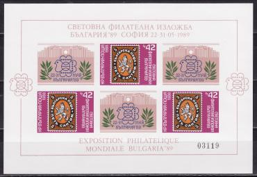 Bulgaria, 1989 Exhibition of postage stamps, s\s