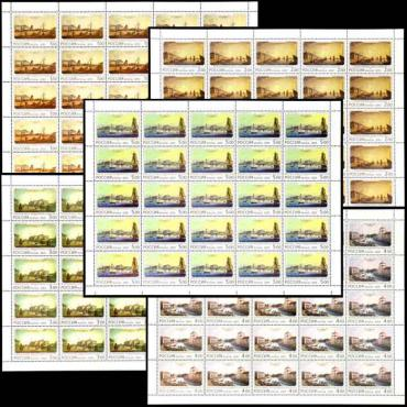 Russia, 2001, 300th anniv of St.Petersburg, 5  sheets