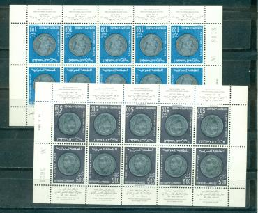 Morocco, 1969, King, Coins, 2 sheets