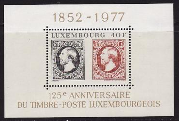 Luxembourg, 1977, 125 years of postage stamp, s\s