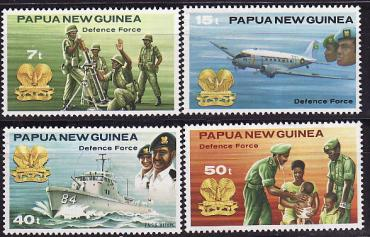 Papua New Guinea, 1981, Defence Force, 4v