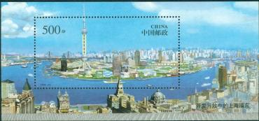 China 1996, Shanghai, Pudong Economic Area, s\s