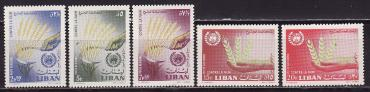 Lebanon 1963, Action Against Hunger, 5v