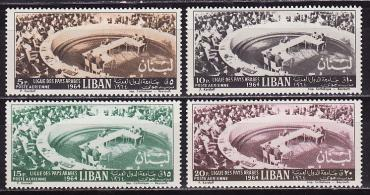 Lebanon, 1964 Session of the League of Arab States, 4v