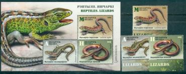 Belarus, Lizards, 2018, 3 v +block