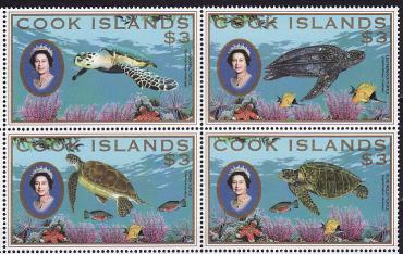Cook Islands, 2007, Turtles, 4v