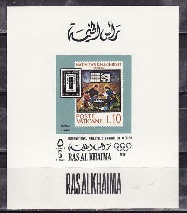 Ras Al Khaimah, 1969, Exhibition of Films, Olympic Games 1968, s\s