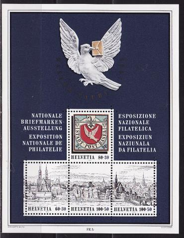 Switzerland, 1995, exhibition of stamps, s\s