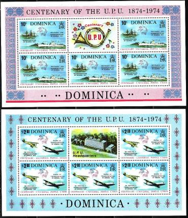 Dominica, 1974, 100 years UPU, Transportation, 2m\s
