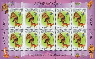 Azerbaijan, 2010, Europe, Children's Books, 2m\s