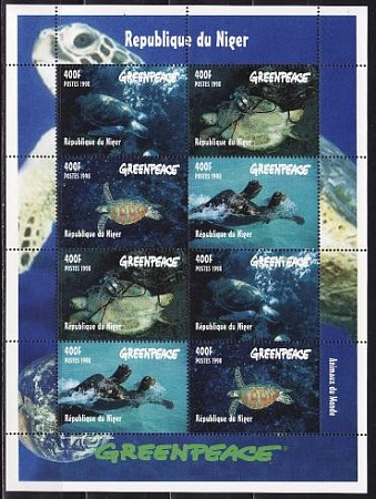 Niger, 1998, Turtles, Greenpeace, m\s